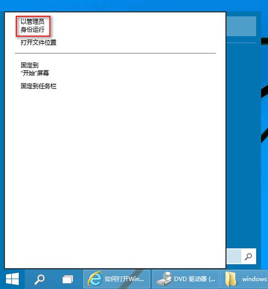 Win10右下角图标不显示怎么办?Win10任务栏QQ图标不见了解决办