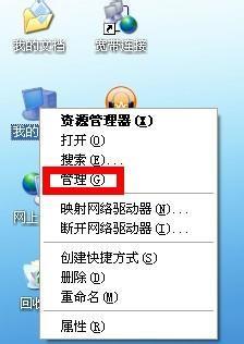 xp查看电脑mac地址_查看WindowsXP系统无线网络MAC地址方法