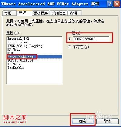 xp查看电脑mac地址_怎么查看WindowsXP系统无线网络MAC地址
