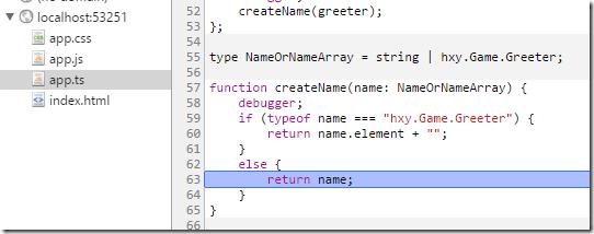 使用 TypeScript 重新编写的 JavaScript 坦克大