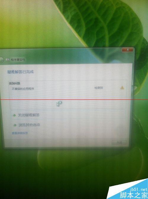 win7从兼容cad2007不安装?_Windows7cad座标米改为怎么毫米从中图片