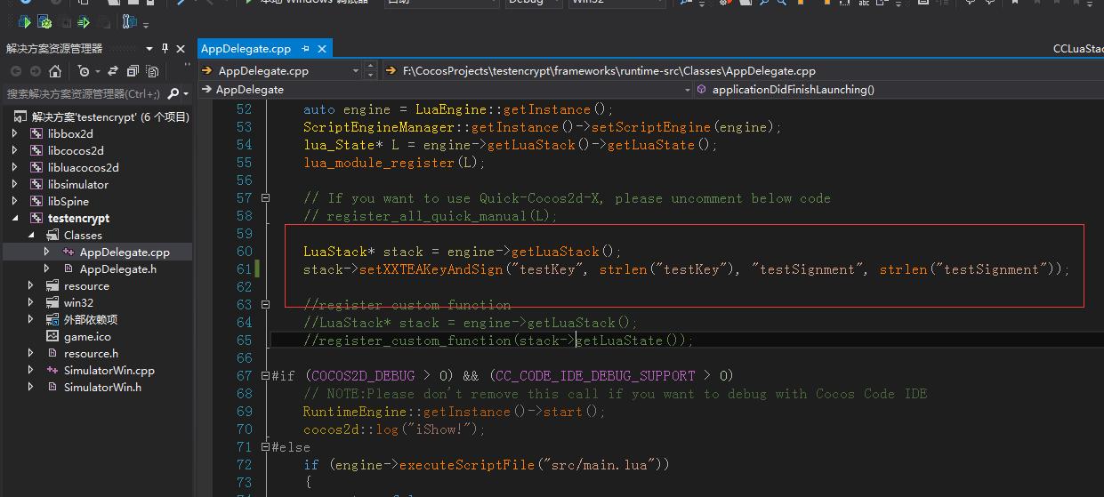 cocos2dx 3.4 lua加密 setXXTEAKeyAndSign